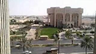 Gull Sahil  Saudi Arab Movie 1