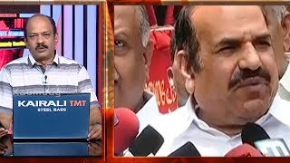 Allegations against Thomas Chandy politically motivated: Kodiyeri | Kaumudy News 8:00 PM