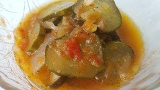 Тёщин язык, цыганка готовит. Зимний салат из огурцов. Gigsy cuisine.