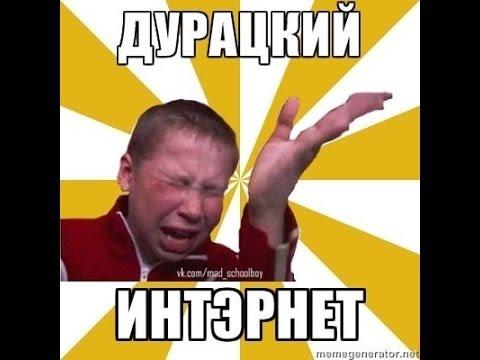 Crazy Ukrainian Kid