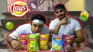 EATING THE WEIRDEST LAYS CHIPS FLAVOURS! *NASTY*