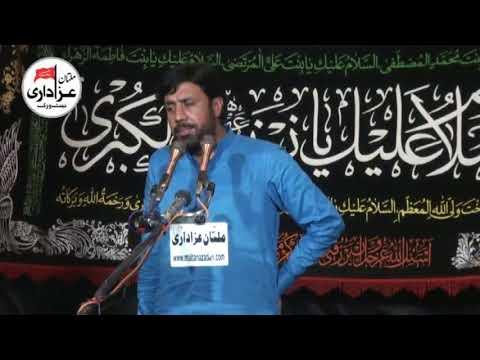 Zakir Taqi Abbas Qayamat | Majlis 15 Rajab 2018 | Imambargah Shah Yousaf Gardez Multan |
