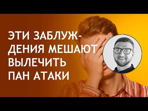 Психотерапевт в СПб: отзывы, лучшие