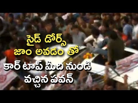 Pawankalyan STYLE  In Coming Out Of Car From Top | Filmy Monk