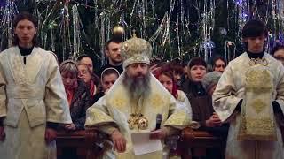 Orthodox Christian Chant In The Dark Night