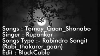 Tomay Gaan Shonabo by Rupankar. Bangla Art Flim Song
