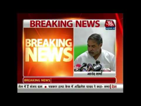 Anand Sharma's Press Conference On Controversy Surrounding S. Swaraj-Lalit Modi