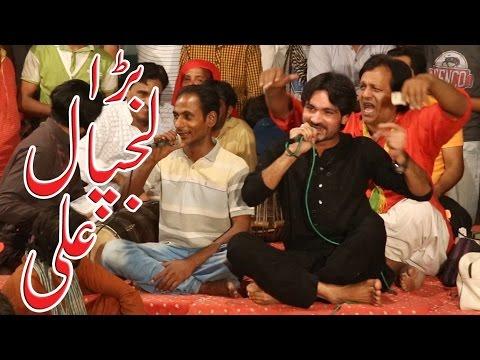 Qasida   Bara Lajpal Ali Cover by Qaiser Abbas Singer at Jashan 0302-8094827