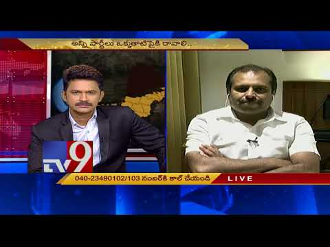 AP Special Status Row || Question Hour With YSRCP MLA Srikanth Reddy - TV9