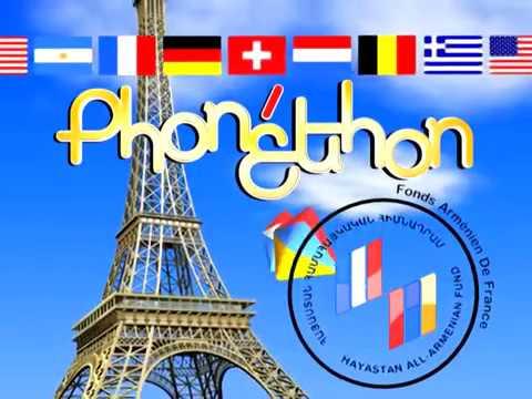 Phonéthon Documentary