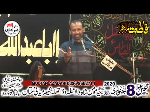 Zakir I Majlis 8 January 2020 | Qasiday And Masiab I