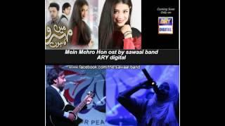 Mein Mehru Hoon Ost  - Ary Digital by sawaal band Iqra arif & Faraz siddiqui new song