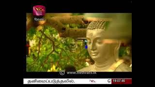 2021-05-09 | Nethra TV Tamil News 7.00 pm
