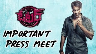Voter Movie Important Press Meet 2019 | Voter | Manchi Vishnu