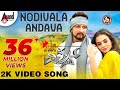 Nodivalandava Full HD Video Song | TheVillain | Kichcha Sudeepa | Amy Jackson |Prem's | Arjun Janya thumbnail