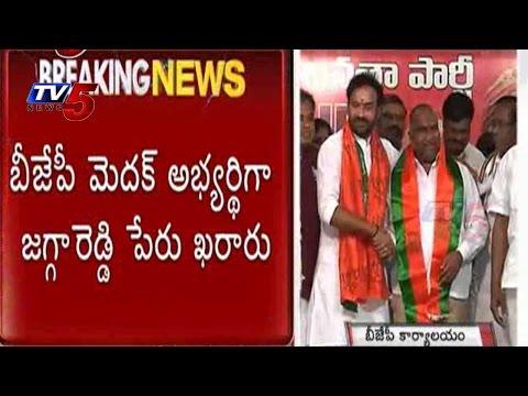 Jagga Reddy | BJP MP Candidate | Medak LS Bypolls Photos,Jagga Reddy | BJP MP Candidate | Medak LS Bypolls Images,Jagga Reddy | BJP MP Candidate | Medak LS Bypolls Pics