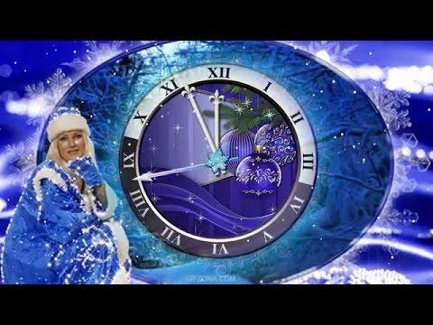 ❆ Если снежинка не растает ❆❆❆ Пока часы 12 бьют ❆ Любимые Новогодние песни