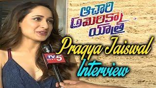 Actress Pragya Jaiswal Interview On Achari America Yatra Movie || TV5 News
