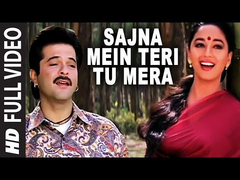 Sajna Mein Teri Tu Mera [full Song] | Beta | Anil Kapoor, Madhuri Dixit video