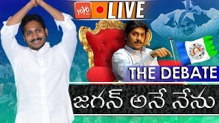 AP Election Results 2019 LIVE | YSRCP VS TDP | YS Jagan | Chandrababu | Lok Sabha Results