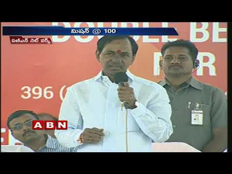 KCR to resume campaign with mission TRS | ABN Telugu