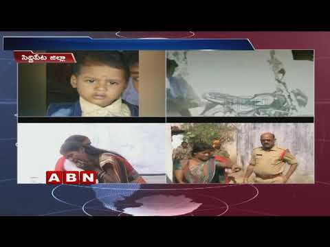 Police chased 2 years child abduction case | Husnabad | ABN Telugu