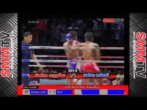 เมืองไทย vs มนต์ขาว / Muangthai vs Monkao | 30 Aug 2013