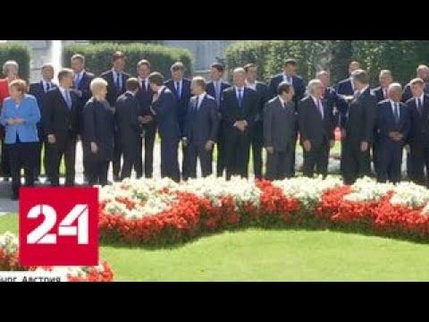 Очередной провал: Лондон и Брюссель не могут договориться - Россия 24