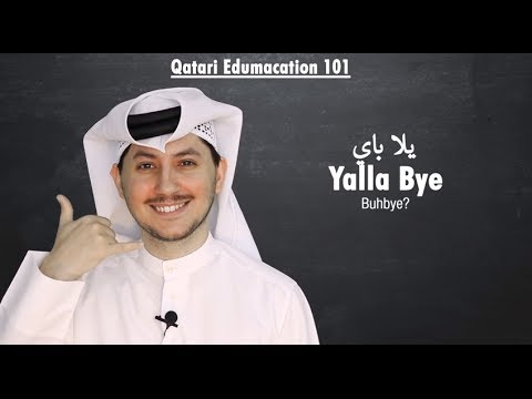 #qtip: Different Ways To Say Goodbye In Arabic (and What They Mean) video