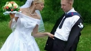 Свадебные приколы.