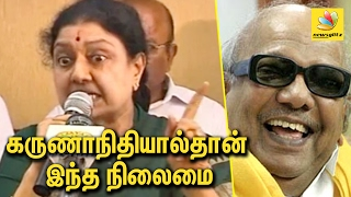 No one can take AIADMK away from me | Sasikala angry Speech