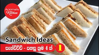 Sandwiche Ideas
