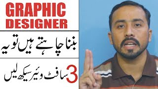 (8.39 MB) Top 3 Skills You Must Learn To Be a Good Graphic Designer| Urdu/Hindi Tutorial Mp3