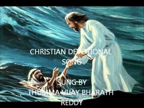 telugu christian devotional song sung by thumma vijay bharath reddy.wmv
