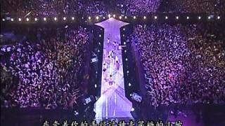 Download 周杰伦   2007世界巡回演唱会 3Gp Mp4