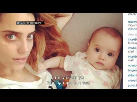 רותם סלע בהריון - חדשות הבידור
