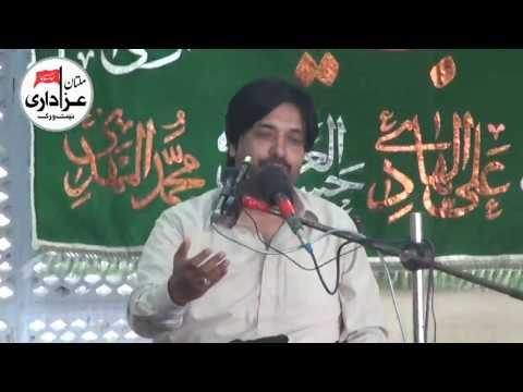 Allama Aqil Raza Zaidi | Majlis e Aza 17 Zilhaj 2017 |