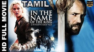 IN THE NAME OF THE KING Tamil Dubbed Hollywood Movie Full | Jason Statham | Action Movies 2019