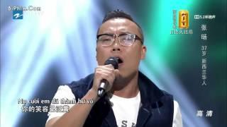 The Voice Trung Quốc Season 4 Vietsub - Tập 5