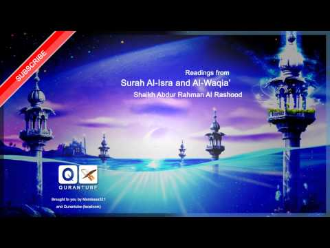 Beautiful Recitation - Abdur Rahman Al Rashood