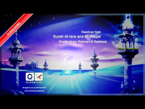 Beautiful Recitation - Abdur Rahman Al Rashood