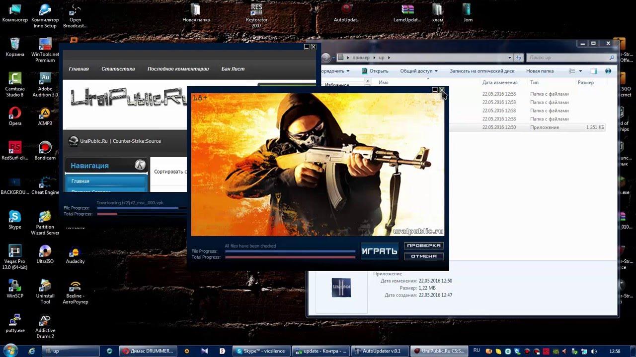 Как Создать Автообновлятор для CS:Source (Autoupdater) LameUpdater - YouTube