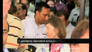 Asianet News@1pm 30th March 2015