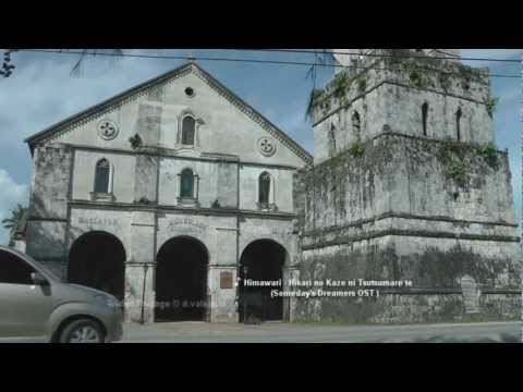 Baclayon Church - Bohol (philippines) video