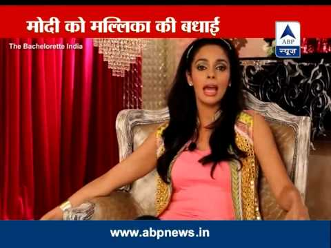 Mallika Sherawat Sings Birthday Song For Narendra Modi video