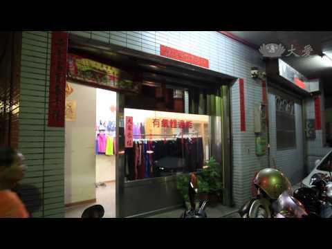 台綜-草根菩提-20141014 玉蘭花樹下