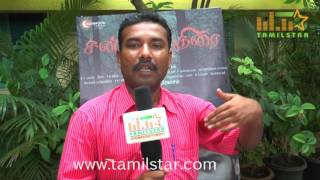 Anbu Madhi At Sandikuthirai Movie Team Interview