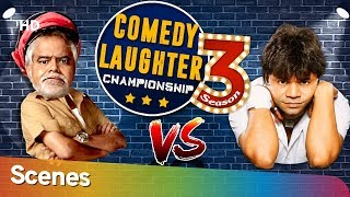 Sanjay Mishra VS Rajpal Yadav - Comedy Laughter Championship Season 03 # Shemaroo Bollywood Comedy