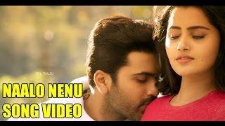 Naalo Nenu Song    Shatamanam Bhavati Movie    Sharwanand, Anupama Parameswaran
