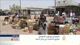 توقيع اتفاقيات نفطية بين السودان وجنوب السودان